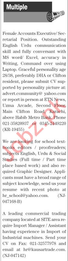 The News Sunday Classified Ads 5th Sep 2021 for Multiple