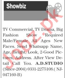 The News Sunday Classified Ads 5th Sep 2021 for Showbiz