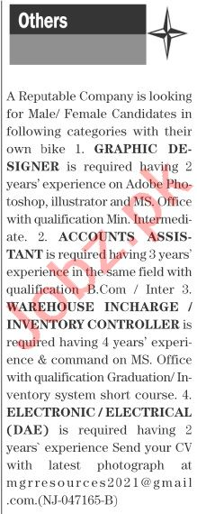 The News Sunday Classified Ads 5th Sep 2021 for General