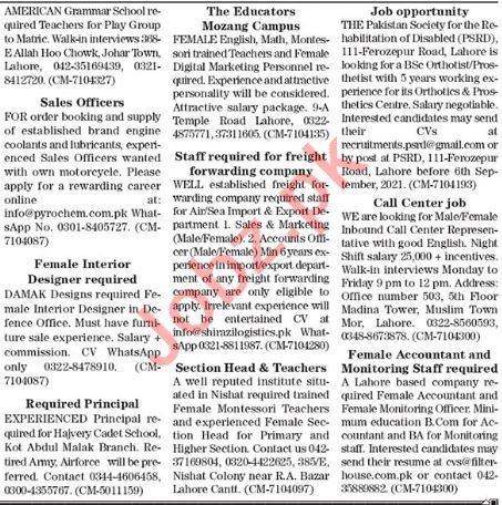 The News Sunday Lahore Classified Ads 5th Sep 2021