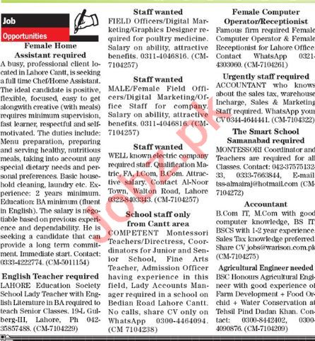 The News Sunday Classified Ads 5th Sep 2021 for Management