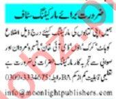Mashriq Sunday Classified Ads 5th Sep 2021 for Marketing