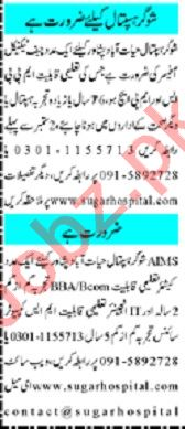 Mashriq Sunday Classified Ads 5th Sep 2021 for Medical Staff