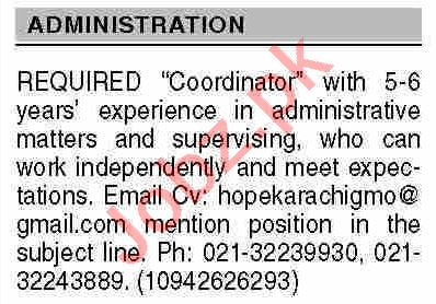 Dawn Sunday Classified Ads 5th Sep 2021 for Administration