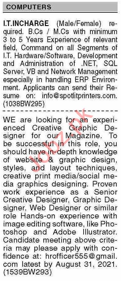 Dawn Sunday Classified Ads 5th Sep 2021 for Computer Staff