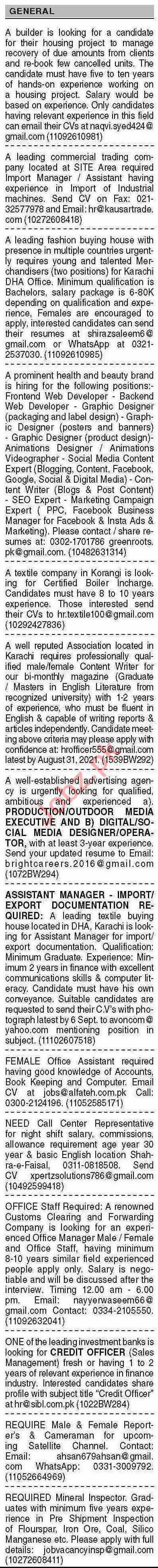 Dawn Sunday Classified Ads 5th Sep 2021 for General Staff