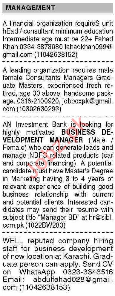Dawn Sunday Classified Ads 5th Sep 2021 for Management Staff