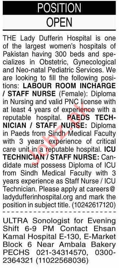 Dawn Sunday Classified Ads 5th Sep 2021 for Medical Staff
