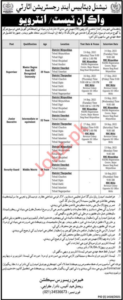 NADRA Regional Head Office Sindh Region Jobs Interview 2021