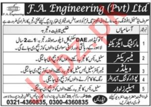 FA Engineering Pvt Limited Jobs 2021 In Lahore