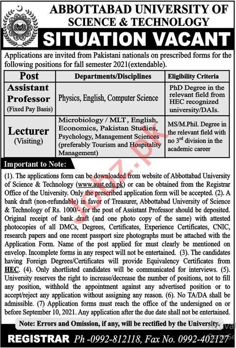Abbottabad University of Science & Technology AUST Jobs 2021