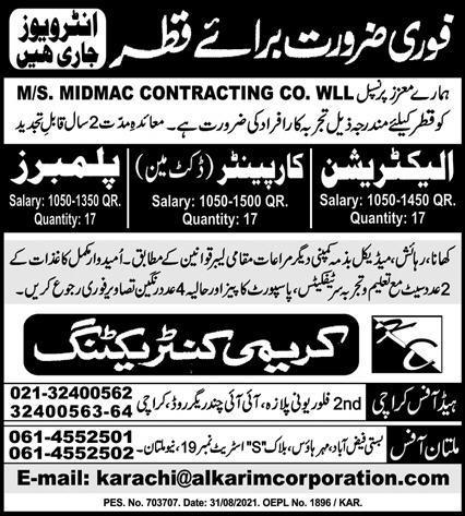 Plumber Carpenter Electrician Jobs in Qatar