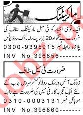 Order Booker & Sales Executive Jobs 2021 in Peshawar