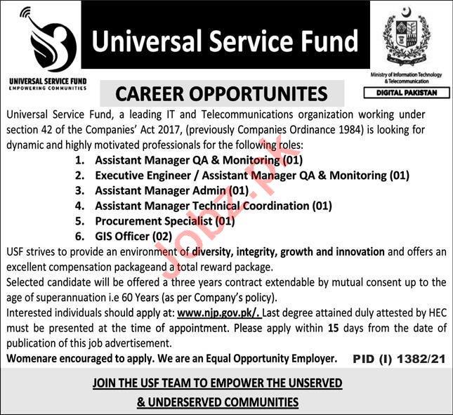 Digital Pakistan Universal Service Fund USF Jobs 2021