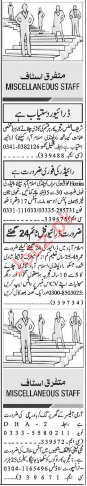 Assistant Manager & Delivery Rider Jobs 2021 in Islamabad