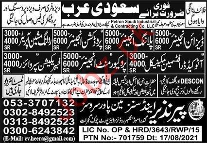 Design Engineer & Planning Engineer Jobs 2021 Saudi Arabia
