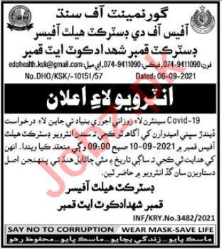 Health Department Kamber Shahdadkot Jobs 2021