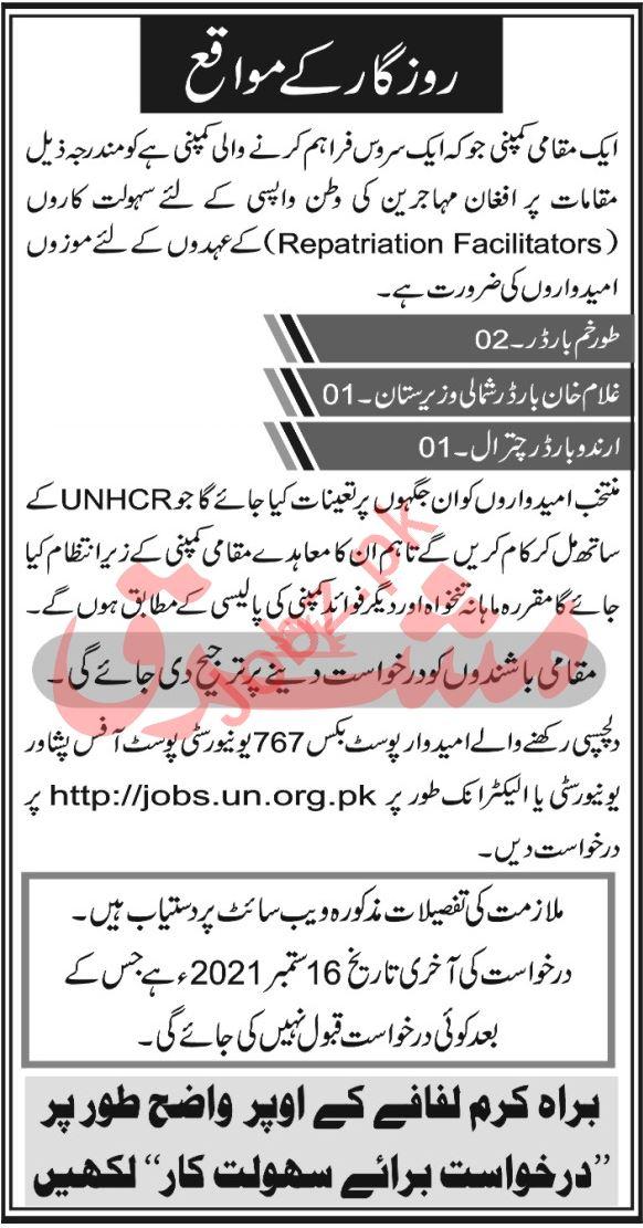 UNHCR Pakistan Jobs 2021 for Repatriation Facilitator