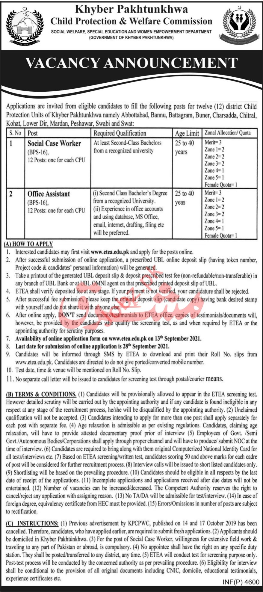 KP Child Protection & Welfare Commission Peshawar Jobs 2021