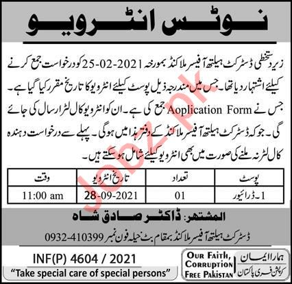 District Health Officer DHO Malakand Jobs 2021 for Drivers