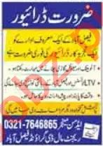 Automatic Car Driver & LTV Driver Jobs 2021 in Faisalabad