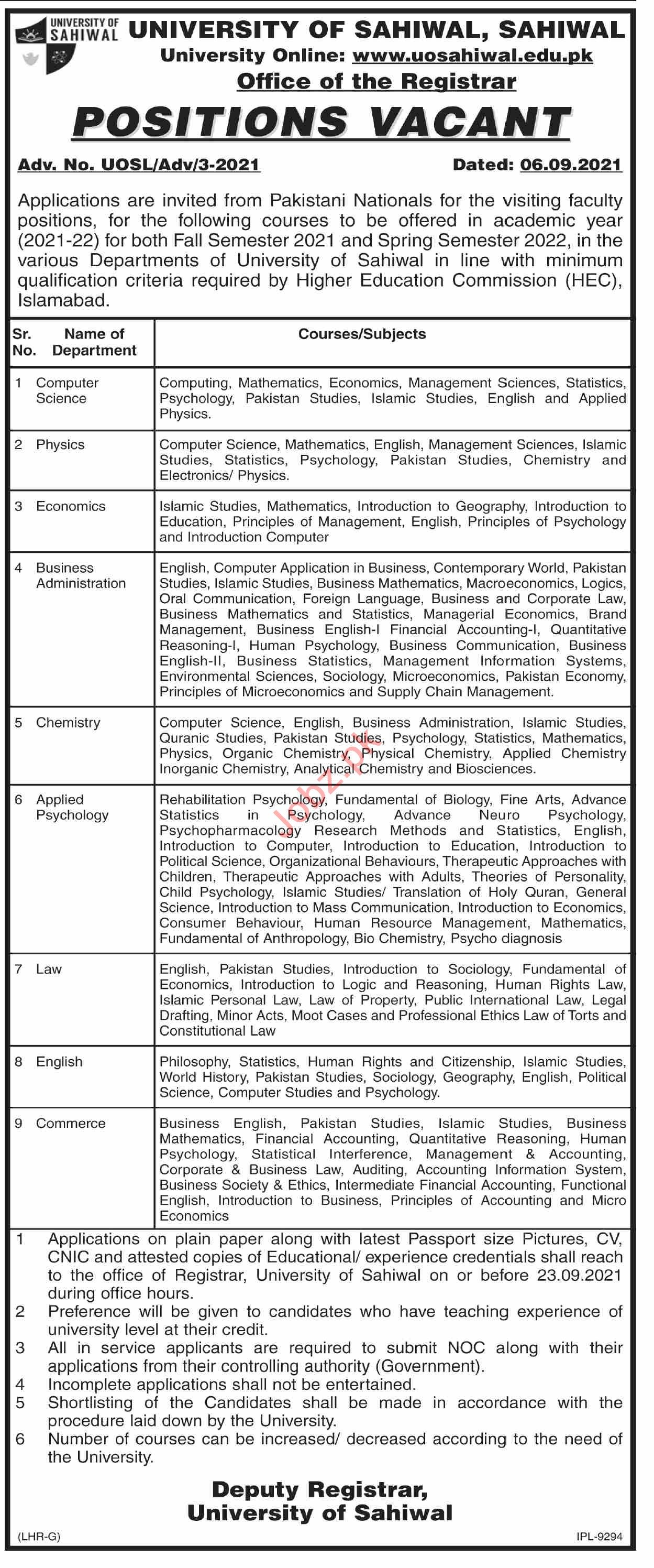 University of Sahiwal Jobs 2021 for Professor & Lecturer