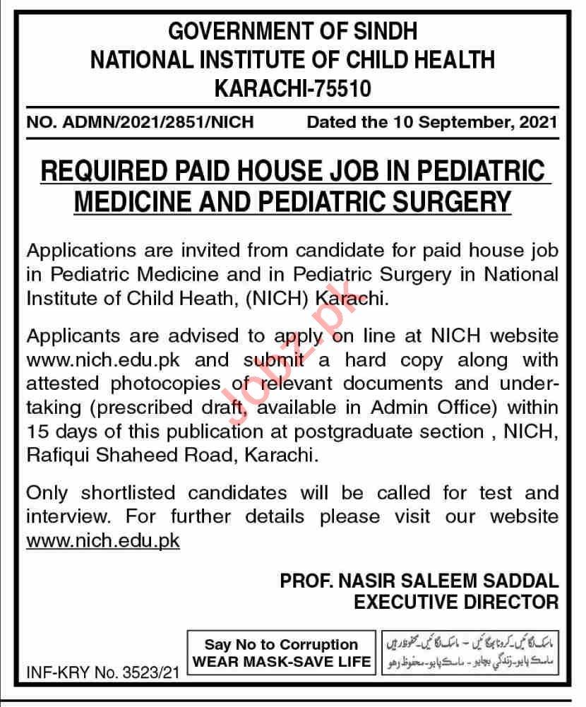 National Institute of Child Health NICH Karachi Jobs 2021