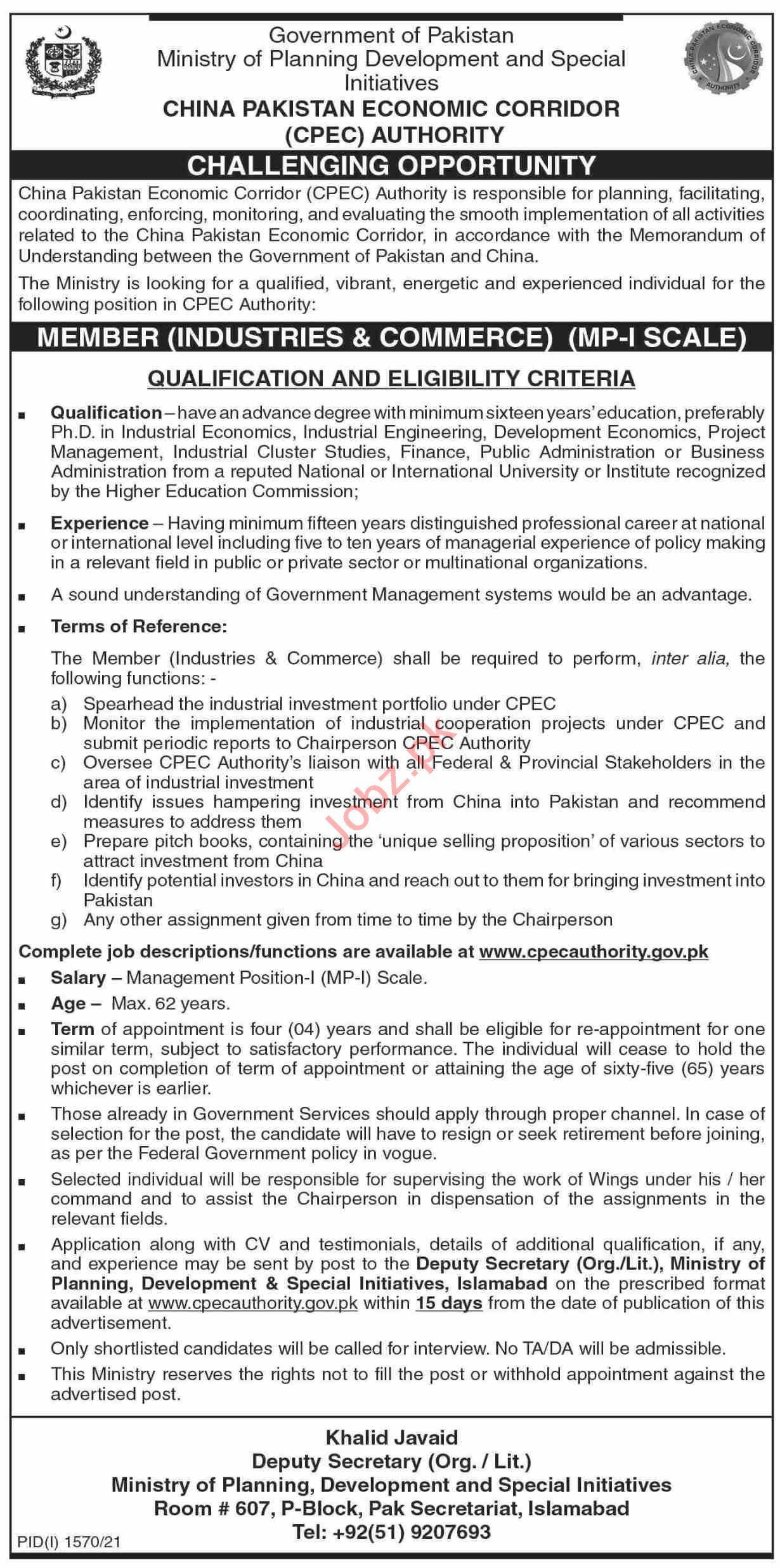 China Pakistan Economic Corridor CPEC Jobs 2021