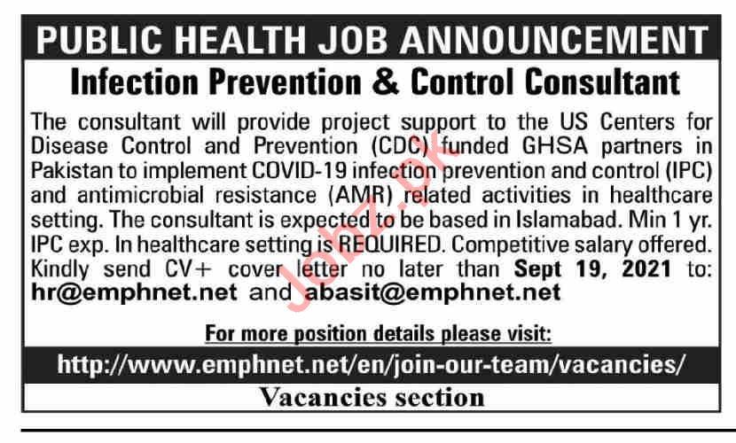 Public Health Jobs 2021 in Karachi