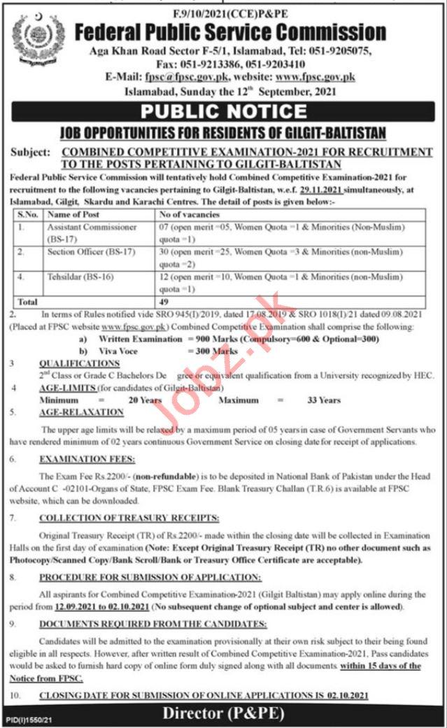 FPSC Jobs 2021 for Assistant Commissioner