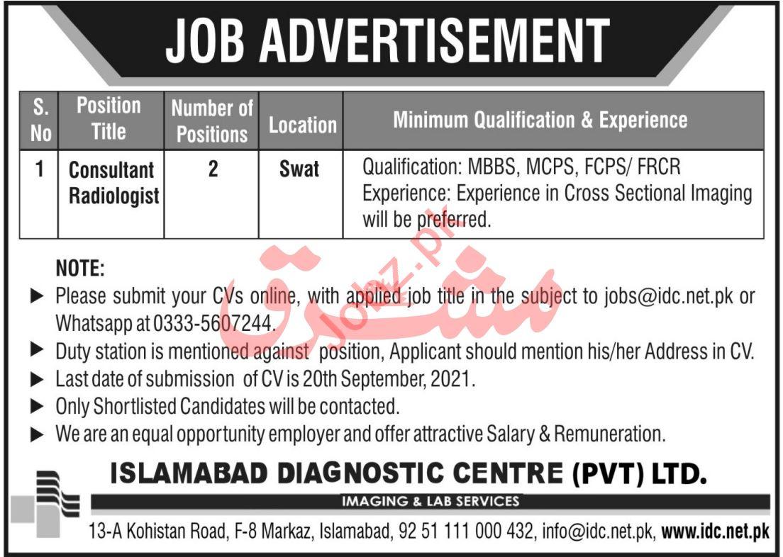 Islamabad Diagnostic Center Jobs 2021 In Swat KPK