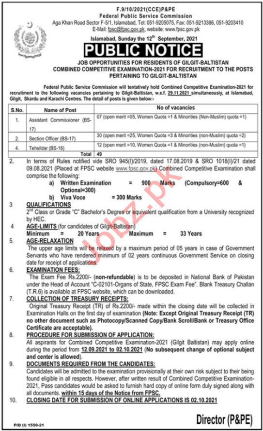 FPSC CCE Jobs 2021 for Assistant Commissioner
