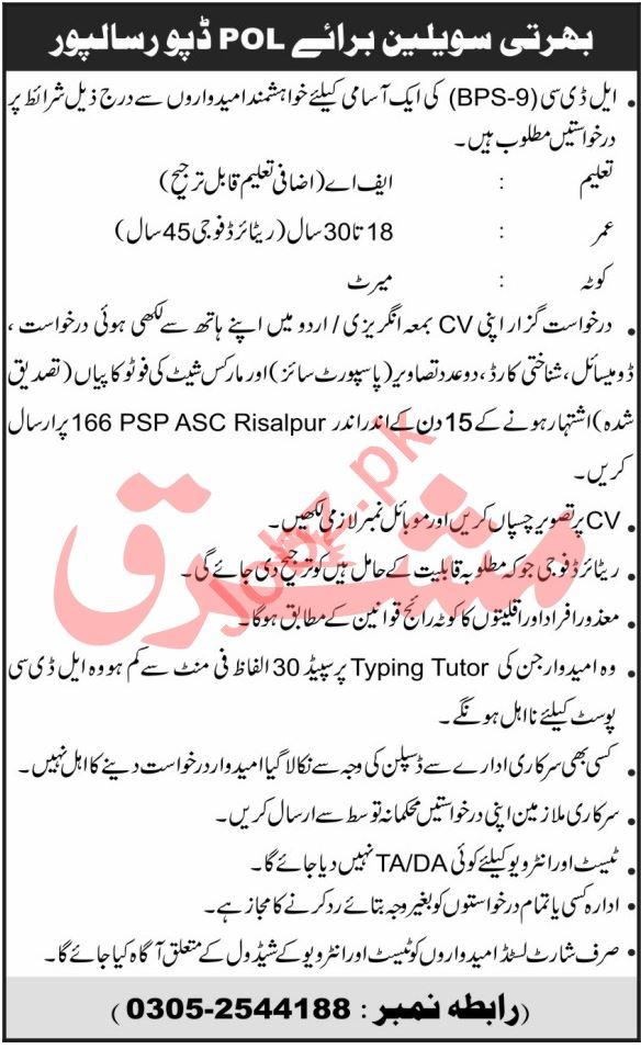 Pak Army POL Depot Risalpur KPK Job 2021
