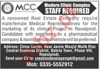 Real Estate Company Jobs 2021 in Rawalpindi