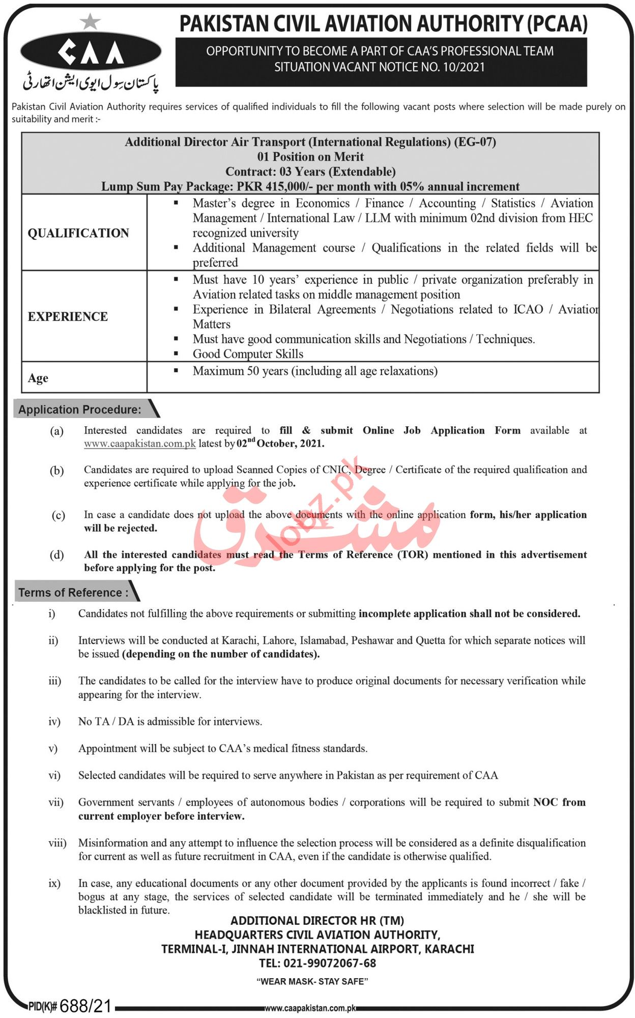 Pakistan Civil Aviation Authority Job 2021 In Karachi