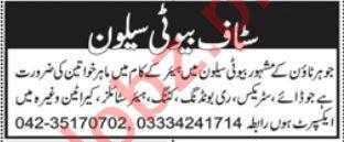 Beauty Saloon Staff Jobs 2021 in Lahore