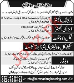 Hammad Engineering Company Jobs 2021 in Lahore