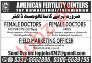 American Fertility Centers Jobs In Rawalpindi & Islamabad