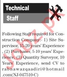 The News Sunday Classified Ads 12 Sep 2021 for Technical