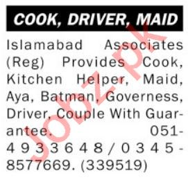 Islamabad Associates Jobs 2021 for Batman & Aya