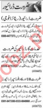 Nawaiwaqt Sunday Classified Ads 12 Sep 2021 for Driving