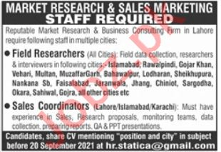 Business Consulting Firm Jobs 2021 in Lahore