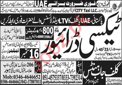 City Taxi LLC Jobs 2021 In United Arab Emirates UAE
