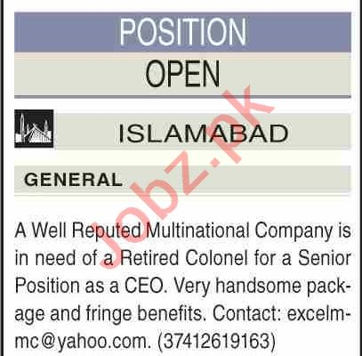 Chief Executive Officer & CEO Jobs 2021 in Islamabad