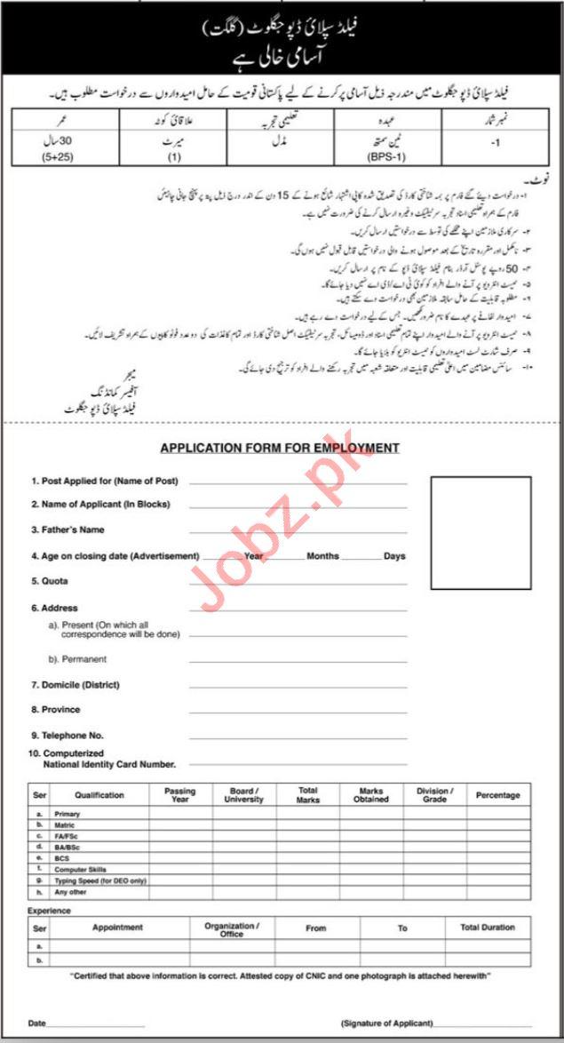 Pak Army Field Supply Depot Jaglot Jobs 2021 for Tinsmith