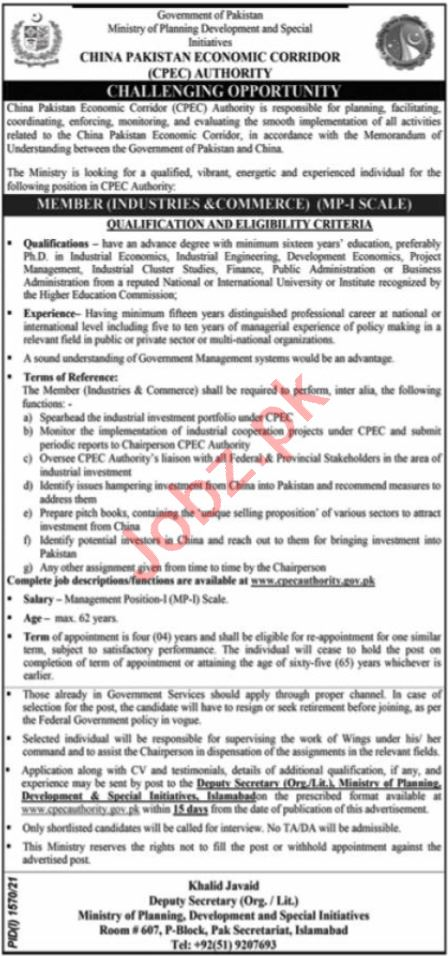 CPEC Authority Islamabad Jobs 2021 for Member Industries