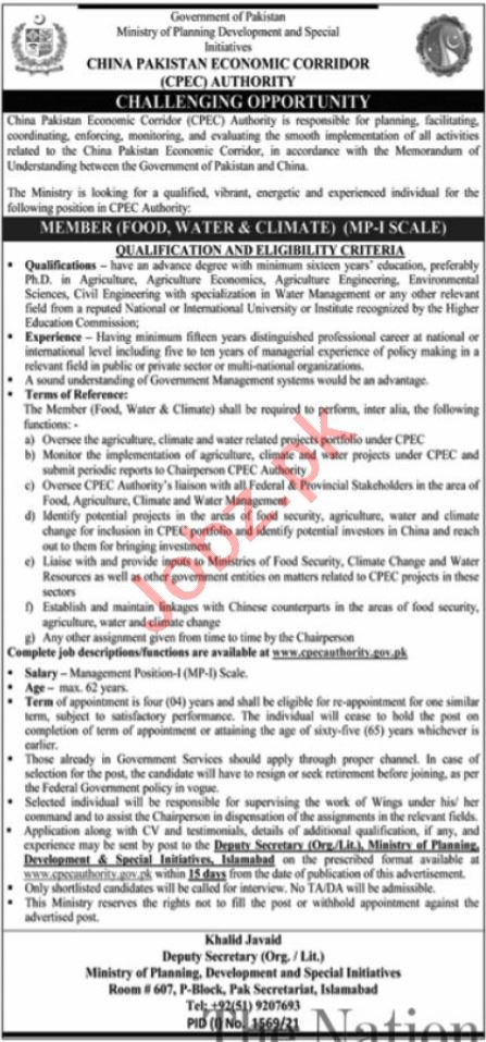 Member Water & Climate CPEC Islamabad Jobs 2021