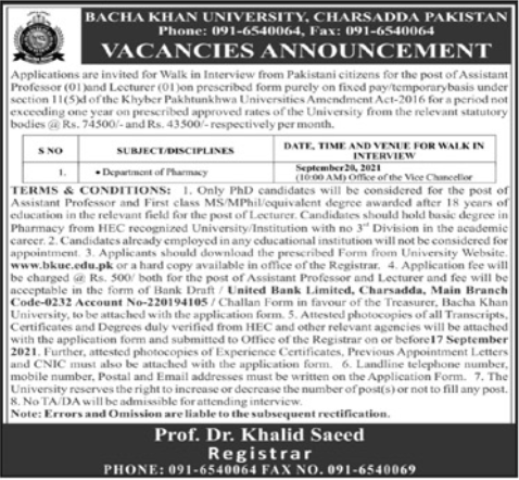 Bacha Khan University Lecturer Jobs 2021