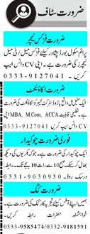 Daily Mashriq Newspaper Management Staff Jobs 2021