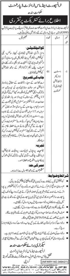 Transport & Mass Transit Department Karachi Jobs 2021